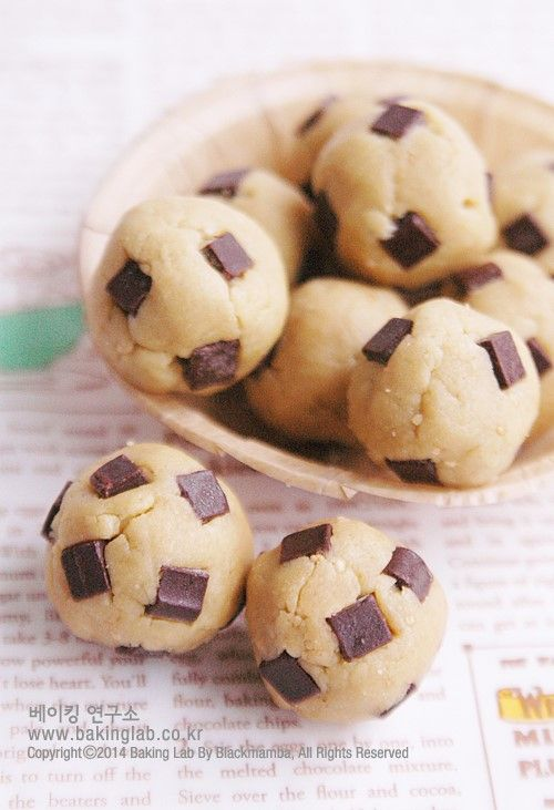 노 버터 노 오일 노 에그 노 글루텐 노 데어리 초간단 쿠키에요 오븐에 굽지 않는 쿠키입니다 초코칩 청크 음식 쿠키 요리