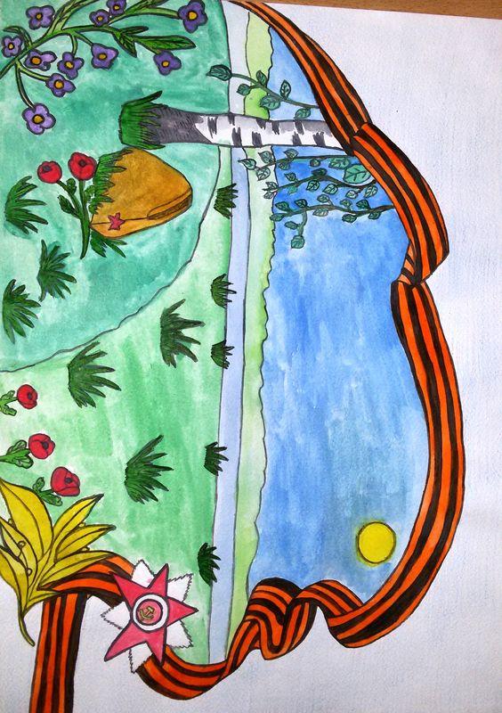 Боос Кристина 18 л.jpg (1702×2415)