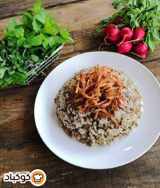 مدردرة او مجدرة رز بالصور من Nadyas Cuisine Recipe Food Beef Meat