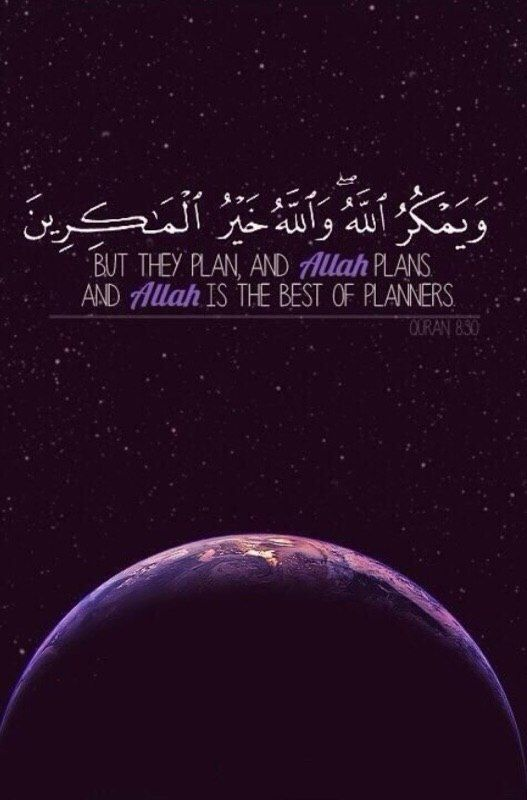 Good Morning Quotes Allah : Allah good morning and guys on pinterest