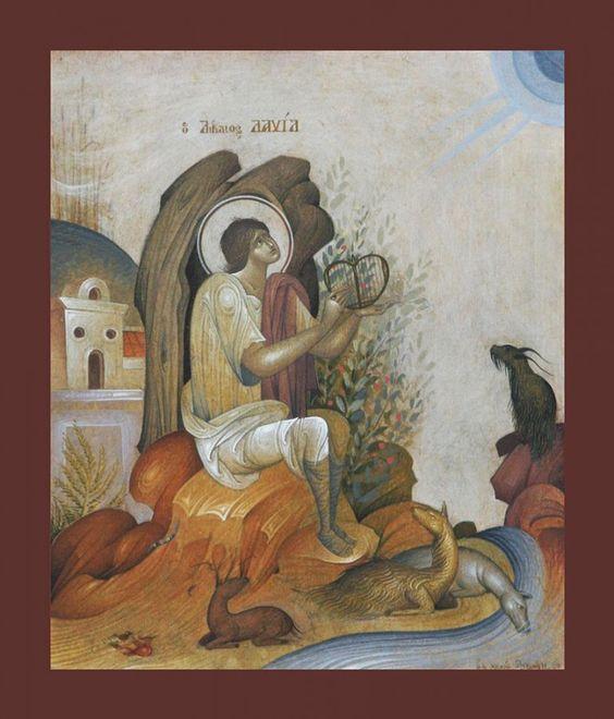 The Prophet David: