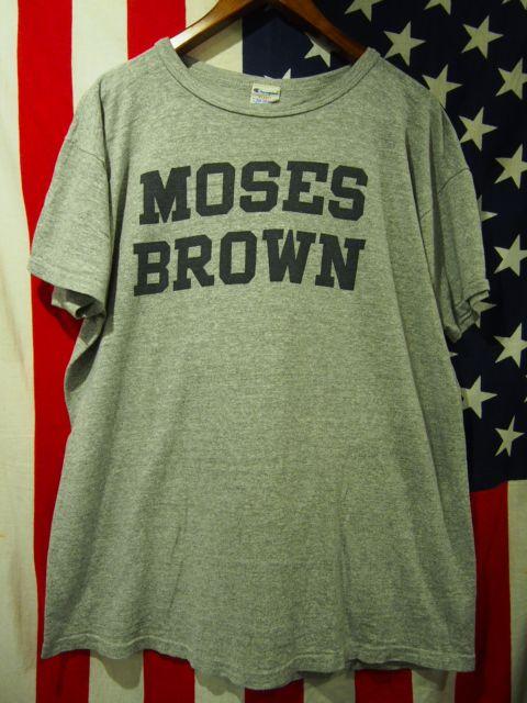 moss brown