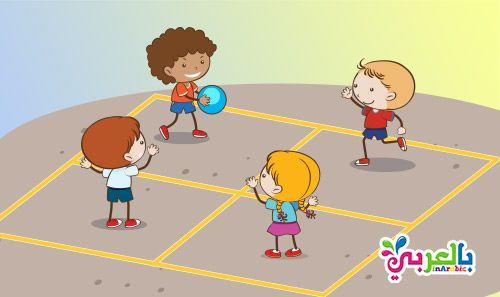 افكار مسابقات اطفال للحفلات المدرسية بالصور العاب ممتعة وجديدة للاطفال 2018 Family Guy Character Fictional Characters