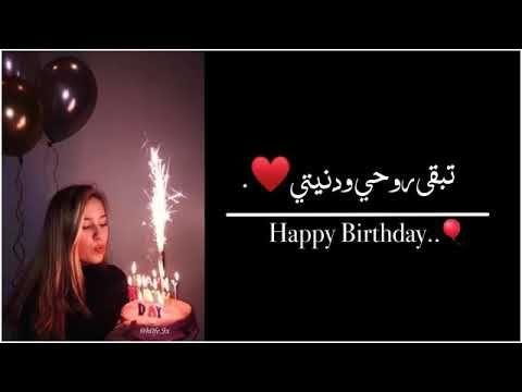 اغاني اعياد ميلاد رووووعة Youtube Happy Birthday Cards Diy Birthday Girl Quotes Dj Images