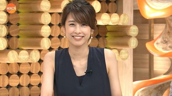 満面の笑みの加藤綾子