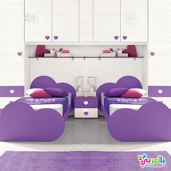 احدث غرف نوم اطفال مودرن 2020 كتالوج بالصور بالعربي نتعلم Kids Bedroom Furniture Design Modern Kids Bedroom Kids Bedroom Inspiration