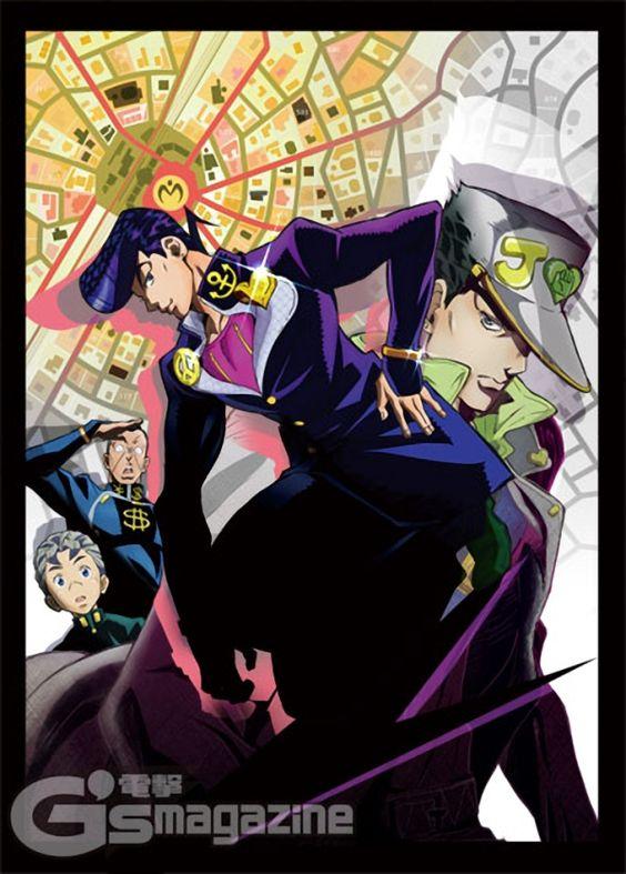 El Anime Jojo's Bizarre Adventure: Diamond is Unbreakable se estrenará en Abril del 2016.