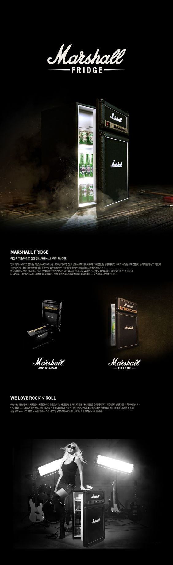 Home for the home marshall fridge - Marshall Fridge 1300k Com