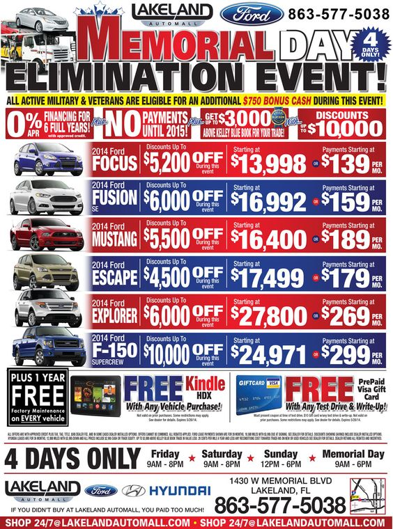 ford explorer memorial day sale