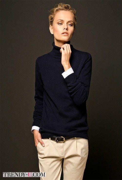 Водолазка в сочетании с бежевыми брюками: стильно и просто!