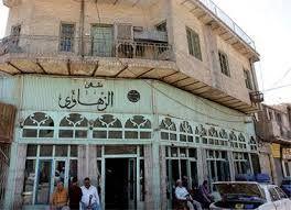 من معالم بغداد وابرزها مقهى الزهاوي