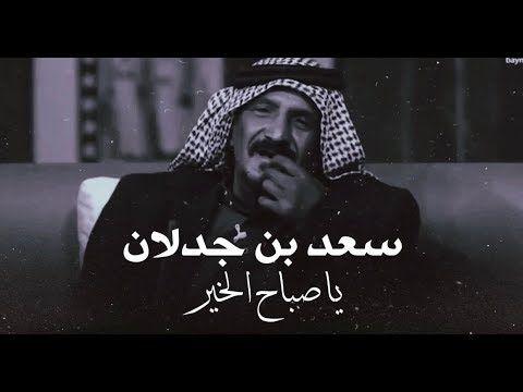 شعر عن الصديق الوفي قصير ومؤثر لأقصى درجة Arabic Calligraphy