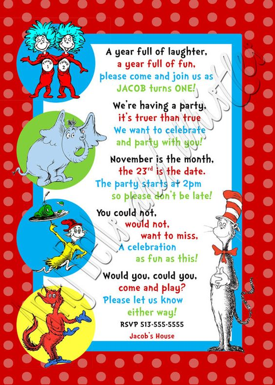 custom personalized dr. seuss 1st, 2nd, or 3rd birthday invitation, Party invitations