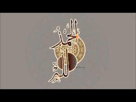 اجمل دعاء الحمدلله ادريس ابكر Idress Abkr Youtube Enamel Pins Accessories Enamel