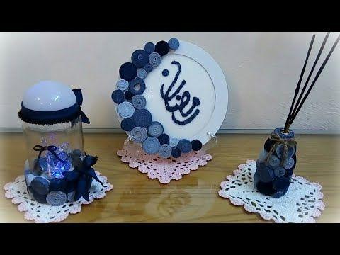 افكار جديدة مذهلة لاعادة تدوير الجينز عندى وبس و تحدى اعمال يدويه اشغال فنية Diy Youtube Ramadan Crafts Eid Boxes Diy Rope Basket
