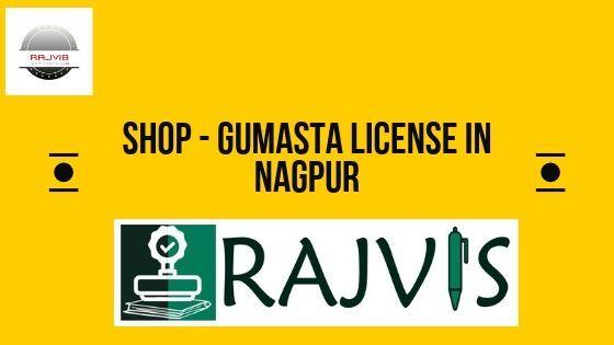 481b32e1563b56759864fdd1b1e6db49 - Food License Online Application Form Maharashtra