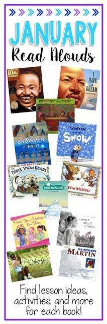 Reading teacher? Need great mentor texts for January? Check out this monthly link up to learn about new books! Free lessons are also included!