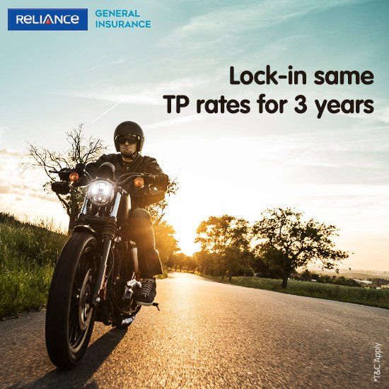 Why Spend More When You Can Enjoy The Benefit Of Unwavering Tp Rates With Reliance Long Term Two Wheeler Insurance K Car Insurance Insurance Travel Insurance