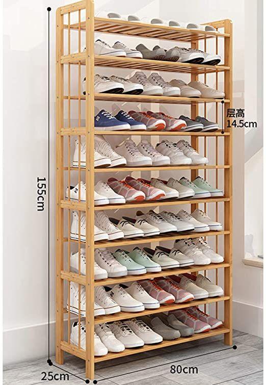 Alipc Bamboo Shoe Rack Simple Multi Layer Solid Wood Shoe Storage Dustproof Household Dormitory Shoe Org Wood Shoe Storage Shoe Rack Living Room Wood Shoe Rack