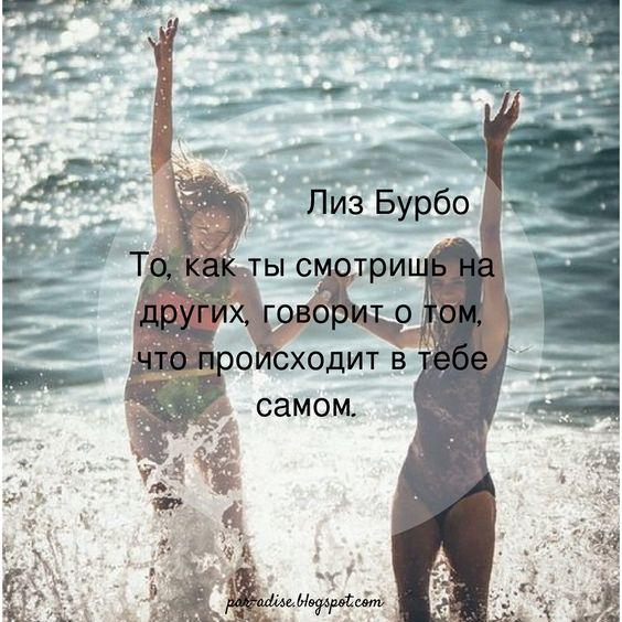 Картинки про лето с цитатами