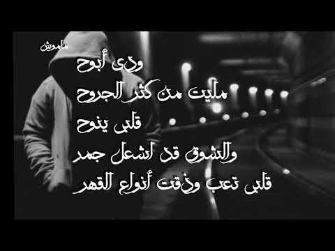 الفنان صلاح الجنيبي ٢٠٢٠ كلمات احمد فضيلان العمري Youtube Arabic Calligraphy Calligraphy