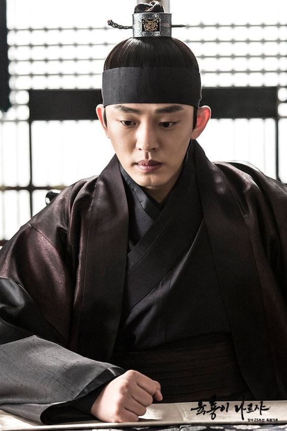 Yoo Ah In — Six Flying Dragons