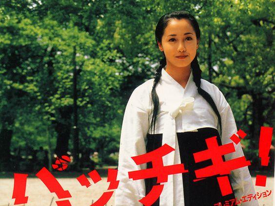 映画「パッチギ!」に出演した沢尻エリカさんの画像