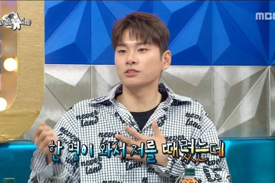 Lee Yi Kyung Talks About A Time When He Was Assaulted By A Drunken Man