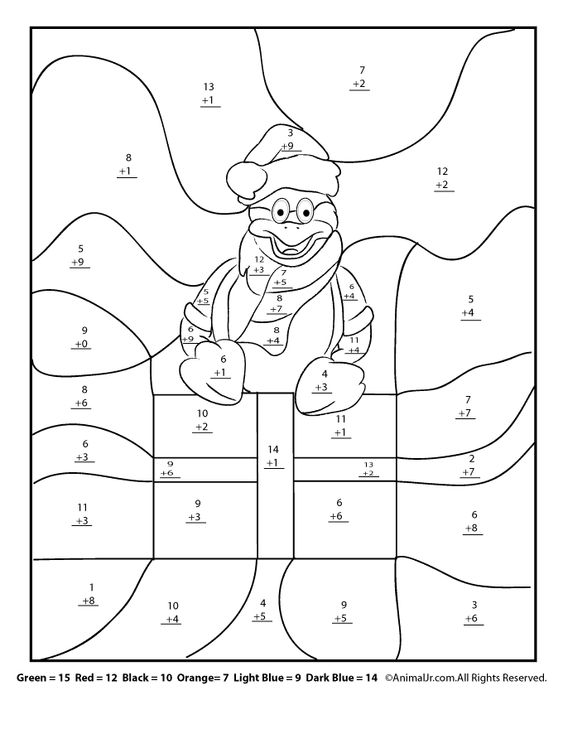 Christmas Math Worksheets Addition and FirstThen Logic – Logic Math Worksheets