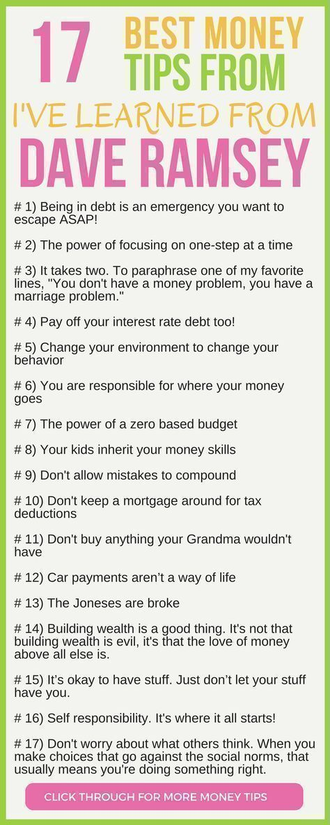 Check This Out 17 Of The Best Money Tips From Dave Ramsey Here S The 17 Personal Finance Lessons I V Personal Finance Lessons Finance Lessons Budgeting Money
