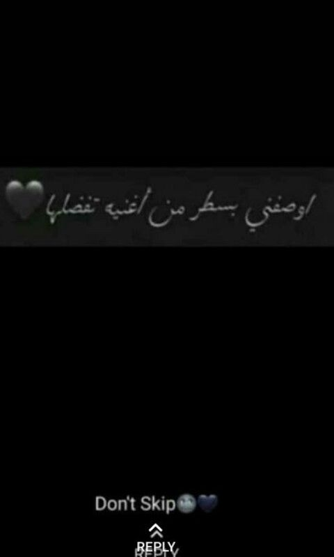 Pin By Rania Mohamed On اسكرين شوت Mood Quotes Arabic Love Quotes Love Quotes