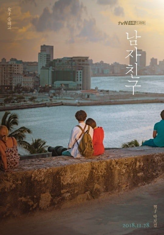 """Park Bo Gum And Song Hye Kyo's Drama """"Encounter"""" Reveals First Poster"""
