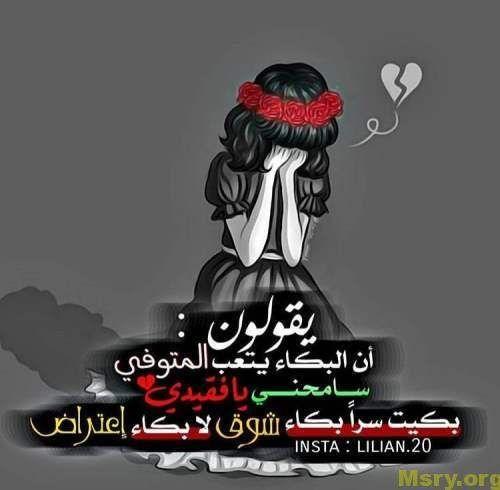 افضل دعاء للميت كتابي وصوتي وادعية للمتوفي تخفف عنه العذاب موقع مصري Movie Posters Art Poster
