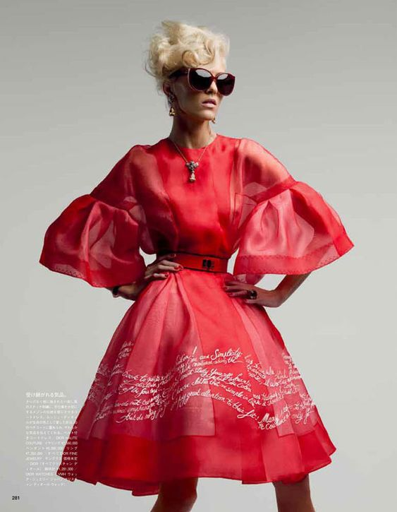 Couture to Adore – Anja Rubik wows in a wardrobe of all Dior Couture for the May issue of Vogue Japan. In front of Patrick Demarchelier's lens, the Polish beauty wears the dramatic shapes and styles of the fashion house's spring haute couture collection styled by Anna dello Russo. Makeup by Val Garland (Streeters) and hair by Malcom Edwards bring a classic appeal to the stunning gowns.