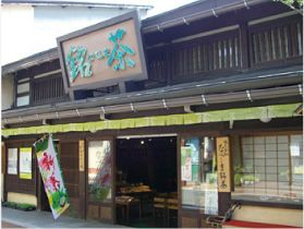 Hida Mugicha Barley Tea - Yunomi.us