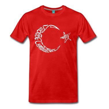 """""""Türkiye Cumhuriyeti Atatürk"""" - Du bist stolzer Türke? Dann ist dieses Türkiye / Atatürk Design für dich!"""