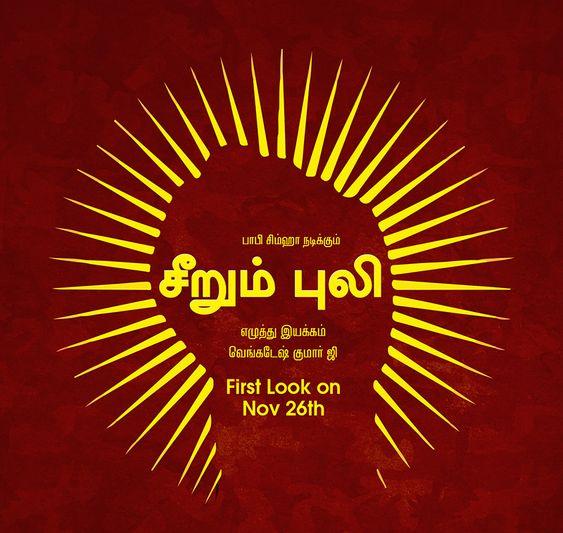 Remo Movie Latest Stills - Sivakarthikeyan, Keerthy Suresh