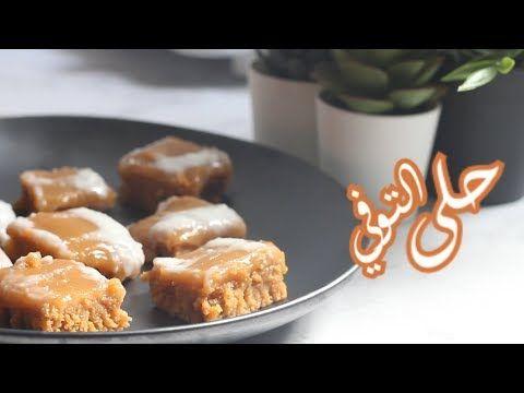 Youtube Food Sweets Breakfast