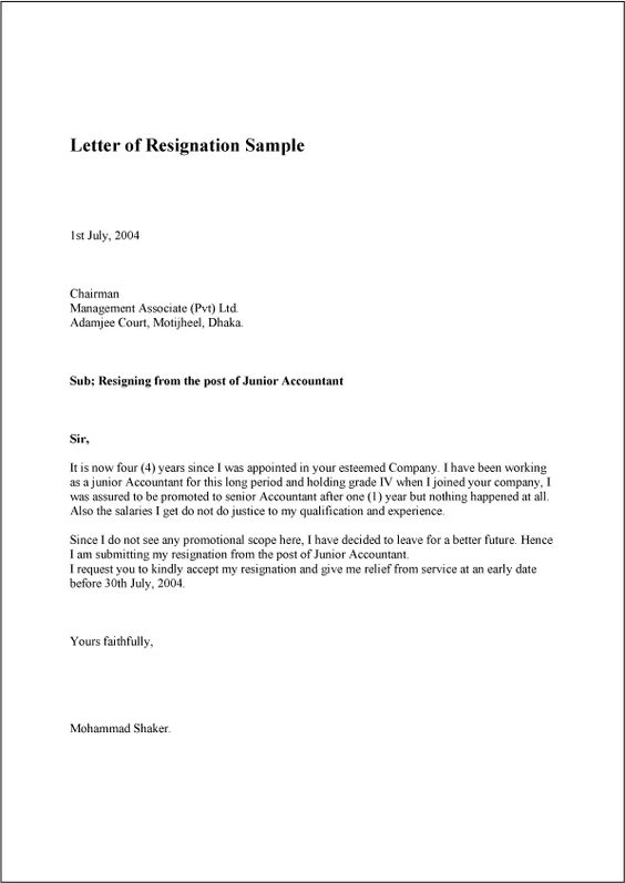 letter of Resignation sample, template, example and format - service letter format