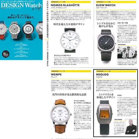 A24 ORANGE http://tokyo-watchstyle.jp/brand/neolog/a24_orange.html