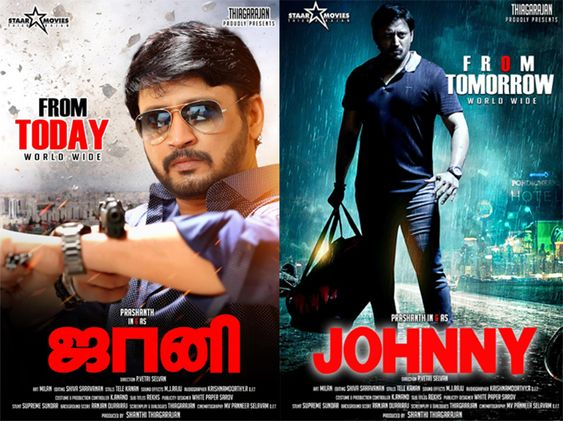 Prashanth Johnny Movie Release Posters