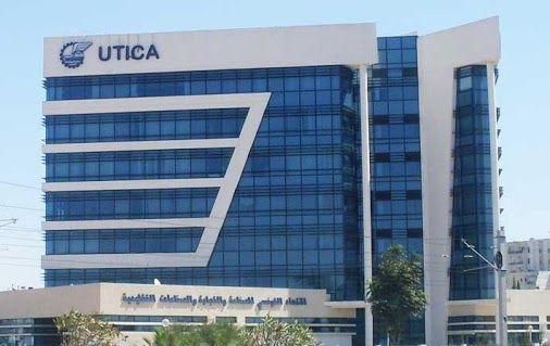 Sign In Utica Tech Company Logos Post
