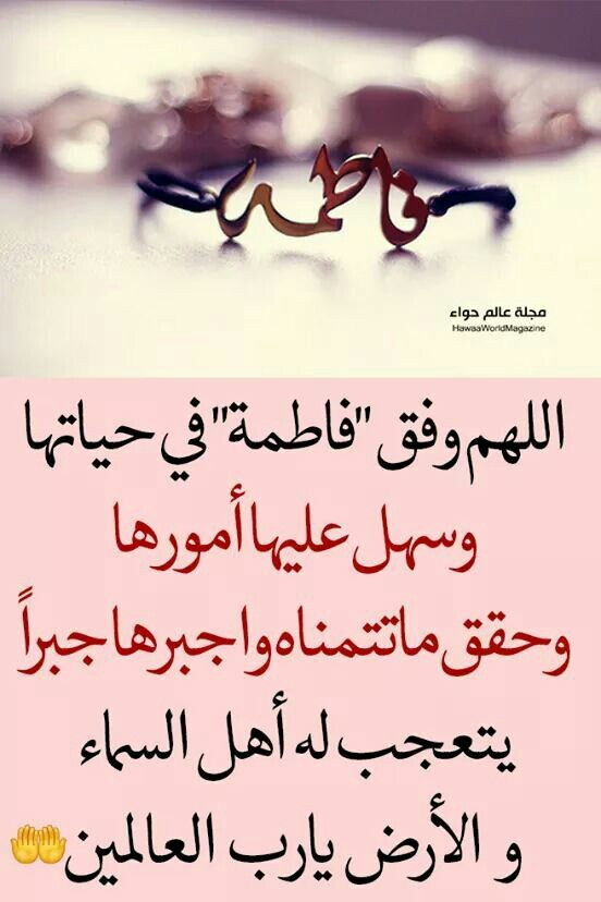 Pin By March On محمد Alphabet Design Lettering Islamic Quotes