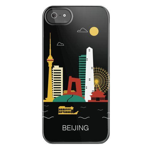 ... beijing case for iphone retail packaging iphone cases night black
