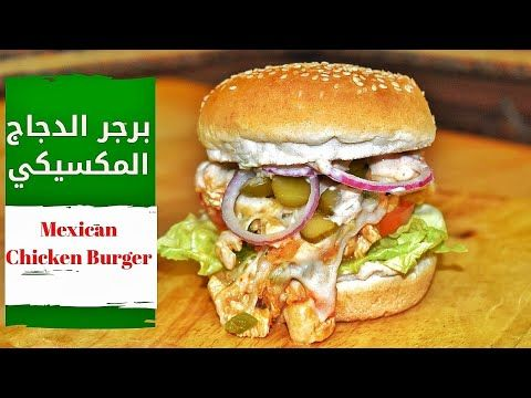 The Burger You Dreamed Of Combination You Will Not Find On Restaurant Menus Magic Sauce English Sub Youtube Burger Menu Restaurant Chicken Burgers