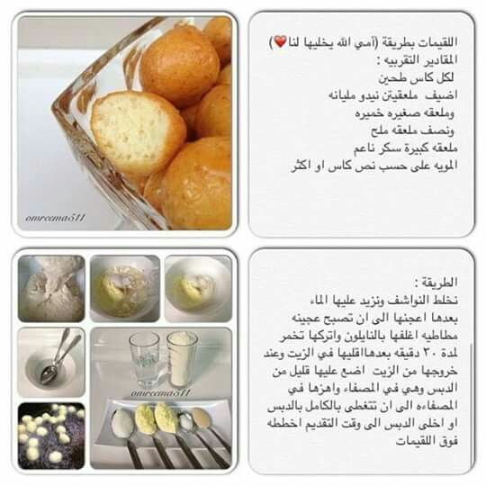 Pin By Reem On Comida Marroqui Food And Drink Food Cooking