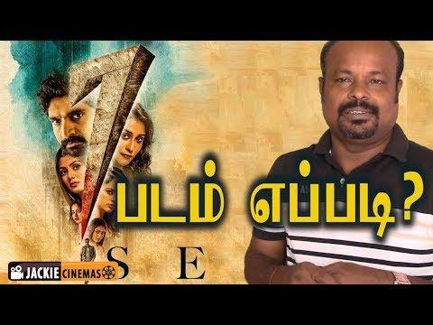 7 Seven Tamil Movie Review By Jackie Sekar Rahman Havish Regina Nandita Swetha Nizar Shafi 7moviereview Sevenmovi Seven Movie Tamil Movies World Movies
