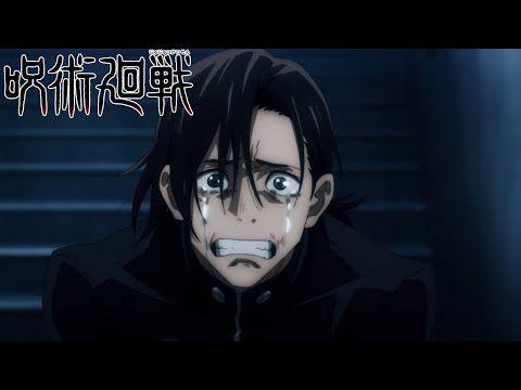 Jujutsu Kaisen Episode 12 Ost Cursed Hearts Emotional Recreation Youtube Jujutsu Anime Yoshino