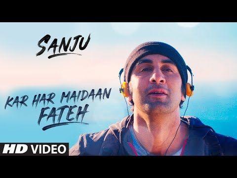 Kar Har Maidaan Fateh Lyrics Sukhwinder Singh Bollywood Music Videos Bollywood Songs New Hindi Songs