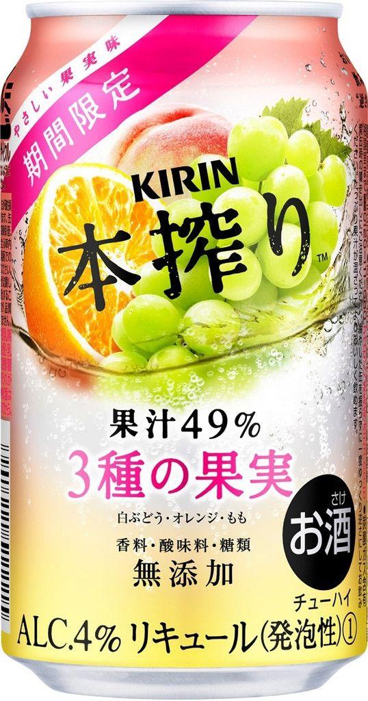 中評価kirin 本搾り チューハイ 3種の果実 缶350mlの口コミ